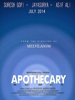 'Apothecary' Malayalam movie announced
