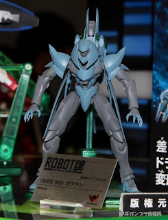 Robot Damashii (Side MS) Gafran