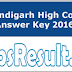 Chandigarh High Court Answer Key 2016 PHHC Clerk Paper Solution