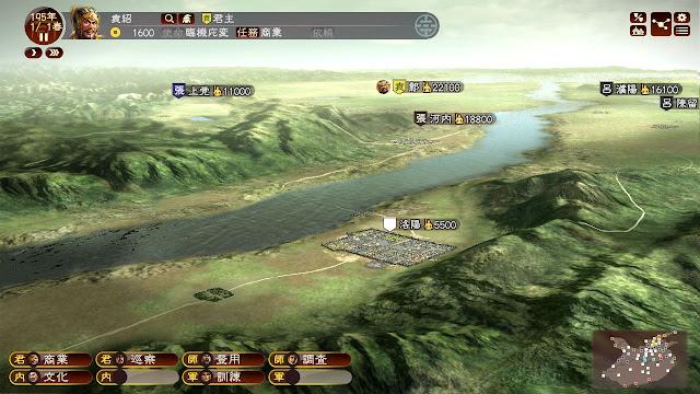 แม่น้ำฮวงโห หรือแม่น้ำเหลืองใกล้กับเมืองของอ้วนเสี้ยว
