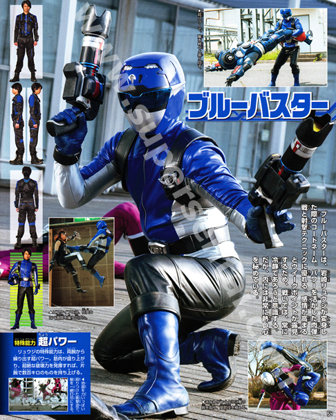 Henshin Grid: Go-Busters Book Scans