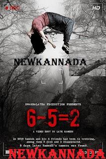 6-5=2 (2013) Kannada Movie Download