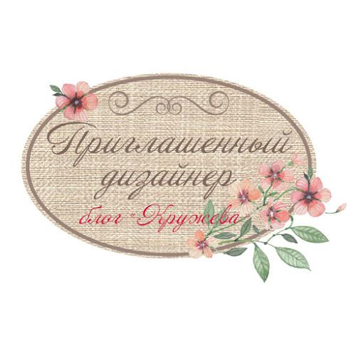 "ПД ""Кружева"""