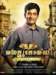 2013 malayalam full movie free download celluloid malayalam full movie