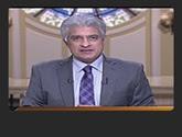 برنامج العاشرة مساءاً مع وائل الإبراشى - حلقة يوم الثلاثاء 24-5-2016