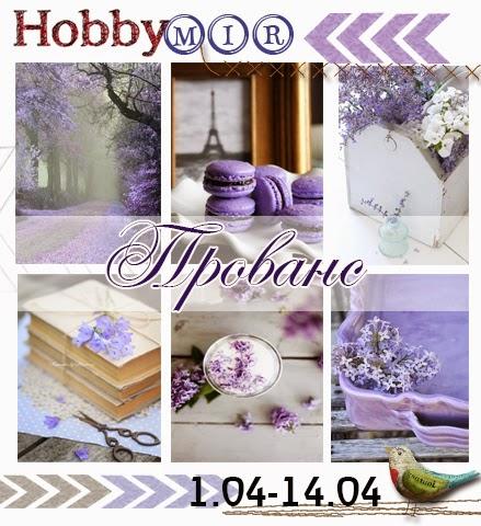 http://hobbymir-blog.blogspot.com/2014/04/6-2014.html
