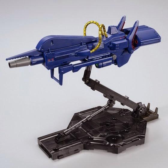 master grade mega bazooka launcher