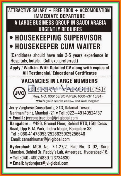 Gulf Jobs for Malayalees April 2014 – Housekeeping Supervisor Salary