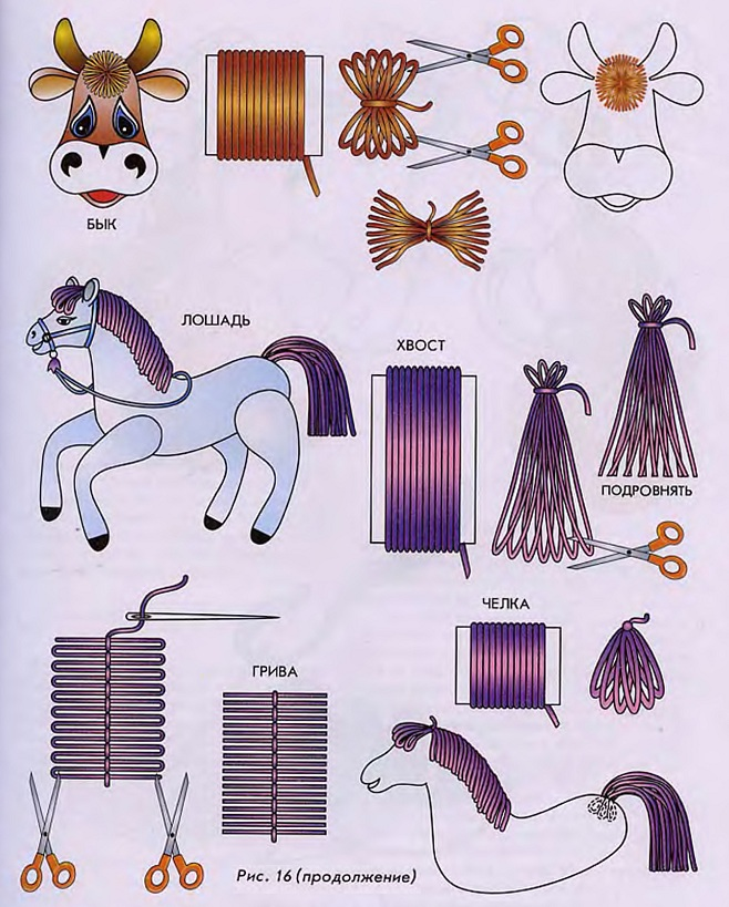 грива для лошади игрушки своими руками
