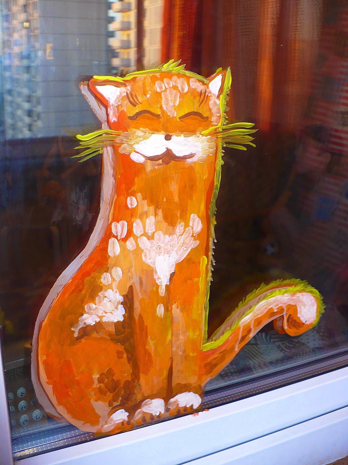 Как нарисовать на окне кота