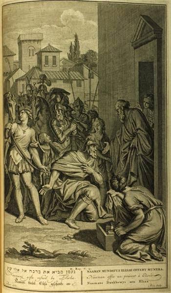 אלישע דוחה את מנחת נעמן