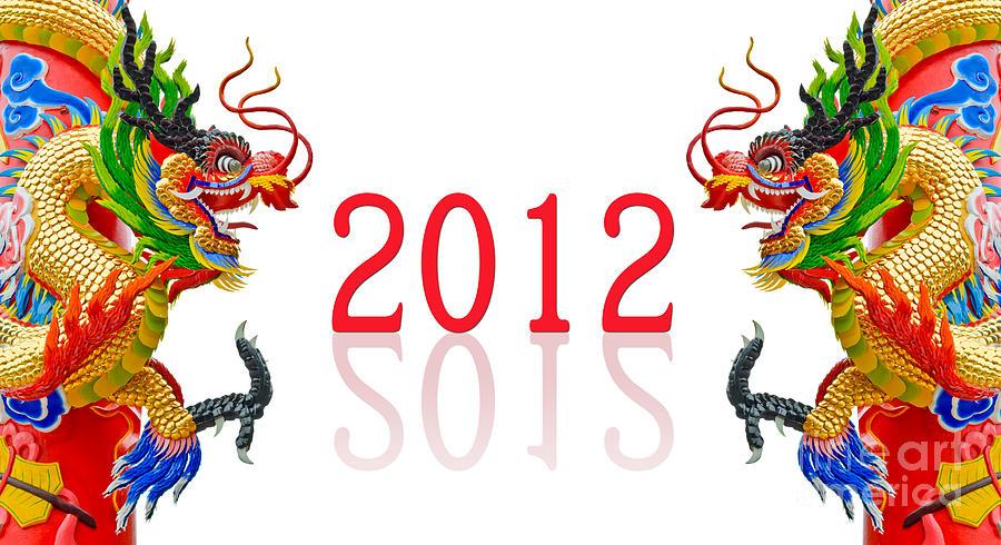 Happy New Year Chinese 2012 | Kanvas Imajinasi