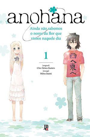 漫画 ~ Lido!