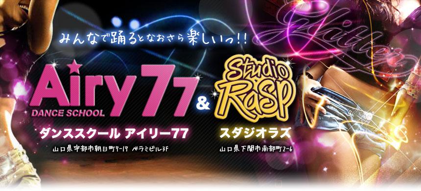Airy77 and Studio Rasp
