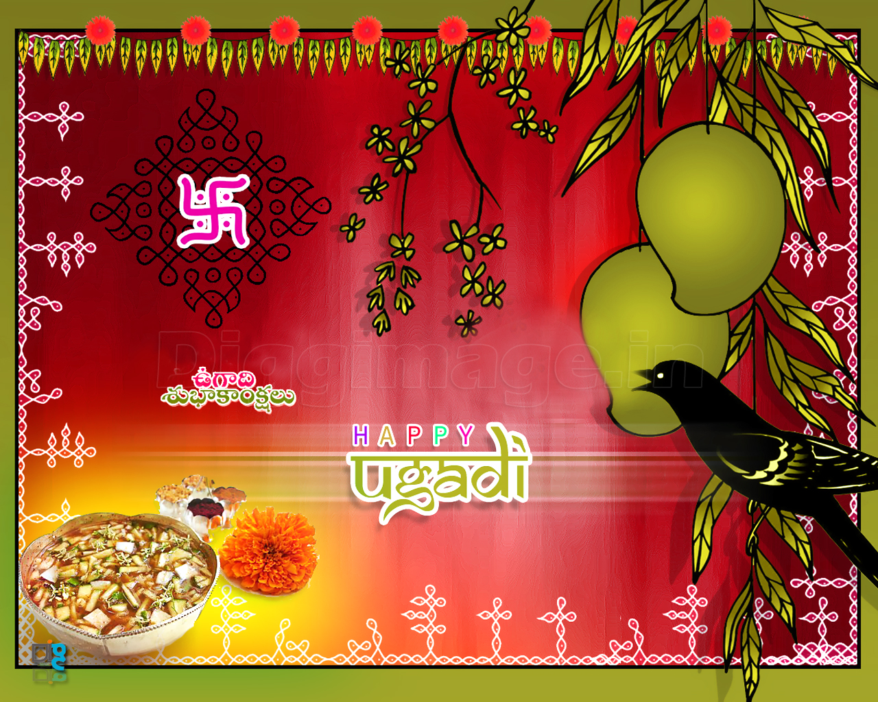 Free Happy Ugadi Greetingswishes Scraps And Sms 2012 Good Wishes