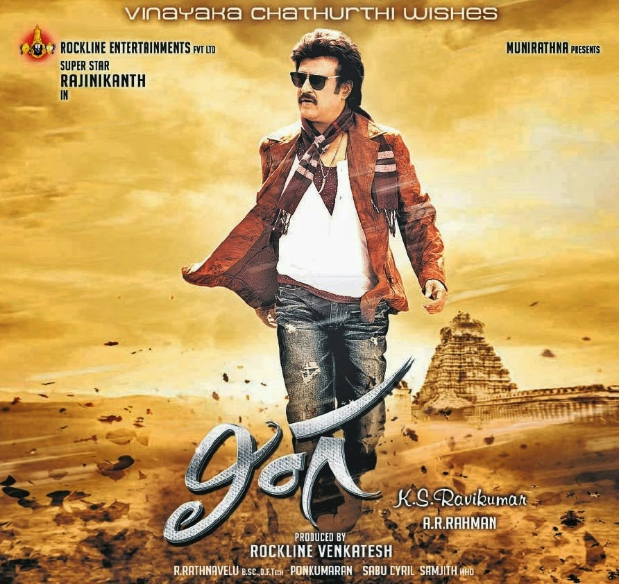 Lingaa Telugu Mp3 Songs Free Download