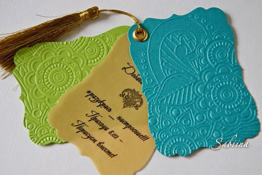 Приглашения Краски Индии, цвета Индии, индийская вечеринка, вечеринка в стиле Индия, индийский праздник, индийская вечеринка, ручная работа, своими руками, как сделать, стиль Индии, Индия, пригласительные