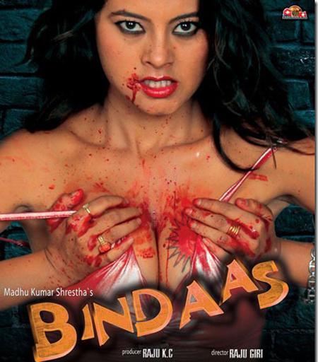 नेपाली कथानक चलचित्र बिन्दाससँगै जोडिएको नायिका सुष्मा कार्कीको एउटा तस्बीर यतिबेला ... - susma%2Bkarki