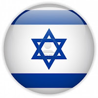 bendera yahudi israel - http://munsypedia.blogspot.com/