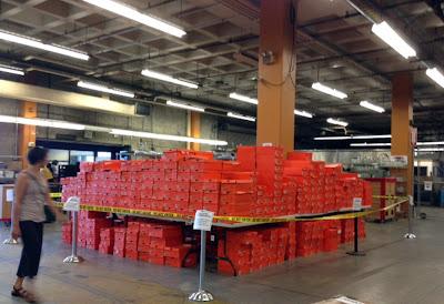 UW surplus store
