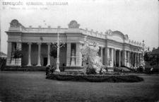 9 - PALACIO DE BELLAS ARTES