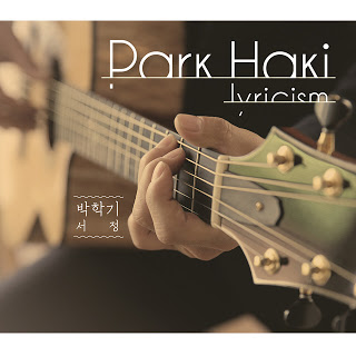 Park Haki (박학기) - 서정 (Seo Jeong) [Mini Album]