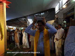 Nandai, ram, Sairam, Ishtika, Nrusinh saraswati, paduka, Utsav, Pooja, Poojan, Pujan, offering, Gurupournima, Aniruddha Bapu, Dr. Aniruddha Joshi, Aniruddha Joshi, Aniruddha, Bapu, Sadguru Aniruddha, Aniruddha Bapu Pravachan, faith, teachings, prayer, Lord, devotion, Utsav, Guru, Sir, Dad, Pravachan, God, prayer, Lord, devotion, faith, teachings, Bapu, Aniruddha Bapu, Sadguru, discourse, भक्ती, बापू, अनिरुद्ध बापू, अनिरुद्ध, भगवान , Aniruddha Joshi, Sadguru Aniruddha, Aniruddha Joshi Bapu, Aniruddha Bapu Pravachans, Bandra, Mumbai, Maharashtra, India, New English school, IES, Indian Education Society, Vedic, Hinduism, Hindu, shraddhavans , devotee, Suchitdada