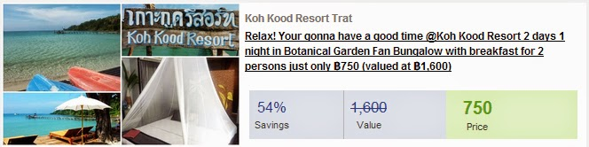 Tour Deals (June 08, 2014 Remaining 7 days) Koh Kood Resort 2 days 1 night in Botanical Garden Fan Bungalow | Savings 54%