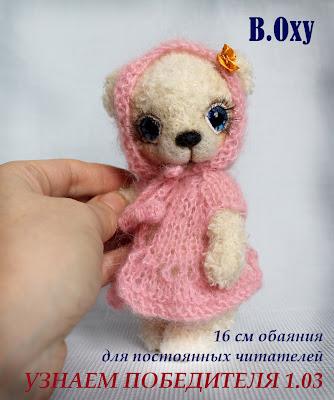 http://3.bp.blogspot.com/-zjyxcaJzQKA/UQj3_qmOK2I/AAAAAAAADT0/khJ9pyjABe0/s400/000.jpg