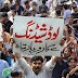 What are major problems in Pakistan