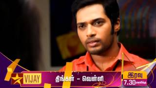 Office Promo Today 08-12-2014 to 12-12-2014 December 2014 New Promo Vijay Tv