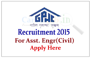 Gujarat State Police Housing Corporation Ltd (GPHC) Recruitment 2015 for the post of Assistant Engineer