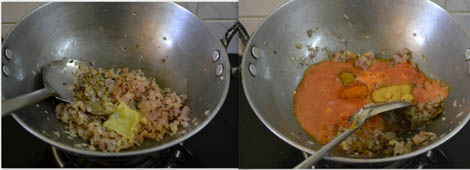 How to prepare mattar paneer
