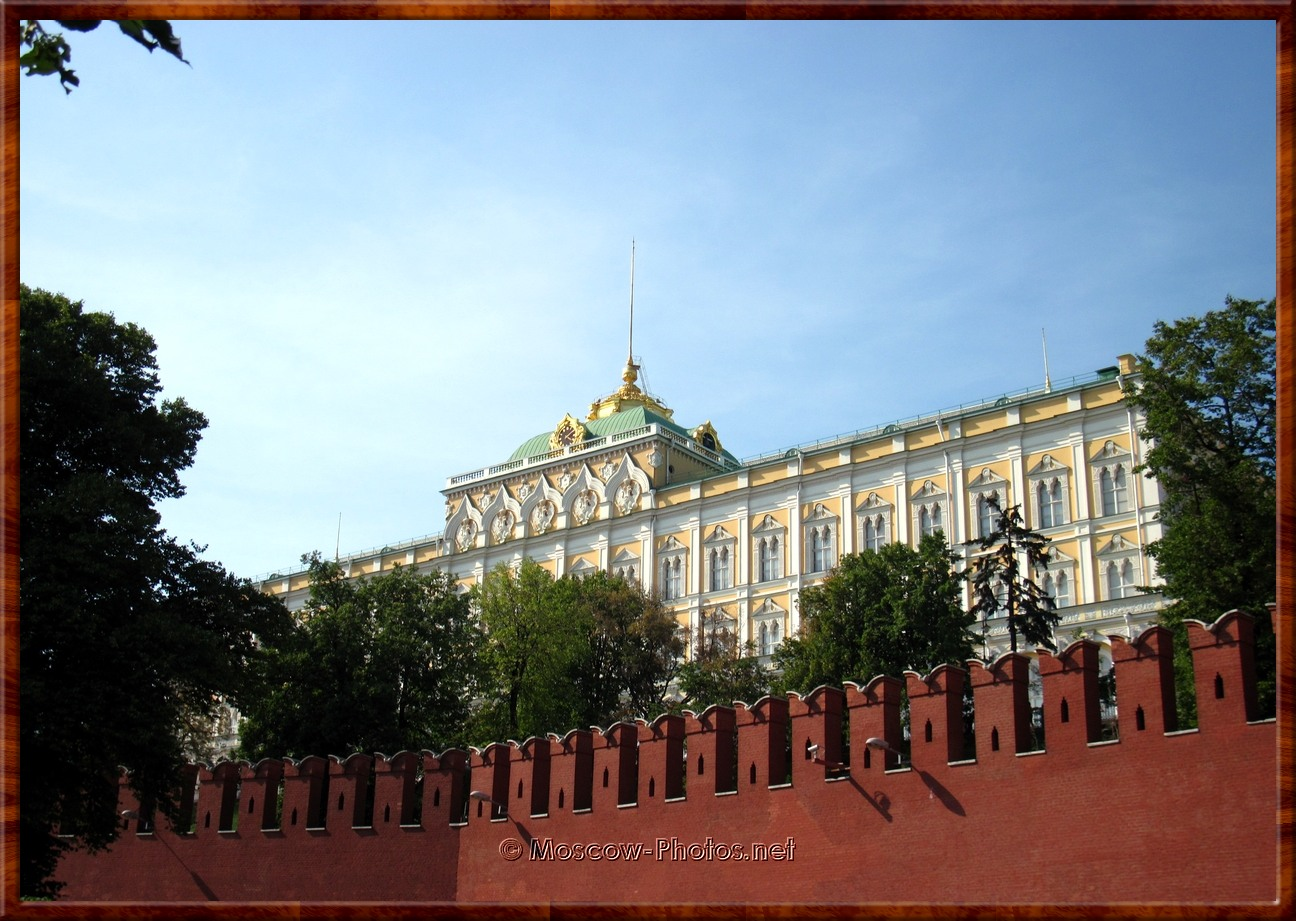 Kremlin Wall and the Grand Kremlin Palace