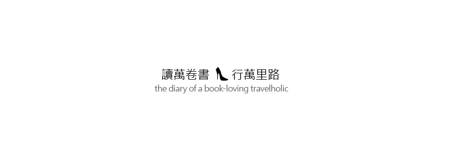the diary of a book loving travelholic