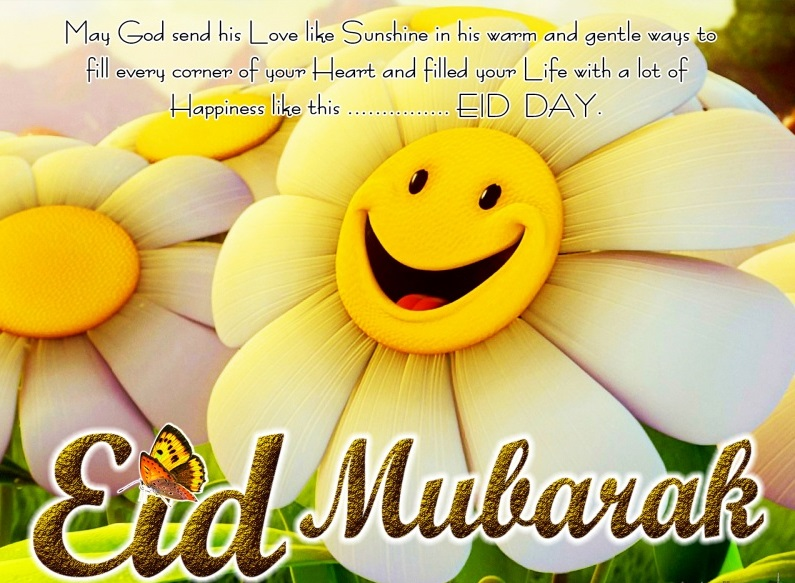 Tech up xone eid mubarak messages 2013 advance eid wishes sms advance eid mubarak massages new eid mubarak messages and a collection of 2013s eid mubarak messages so u can wish other by these beautiful masseuse m4hsunfo