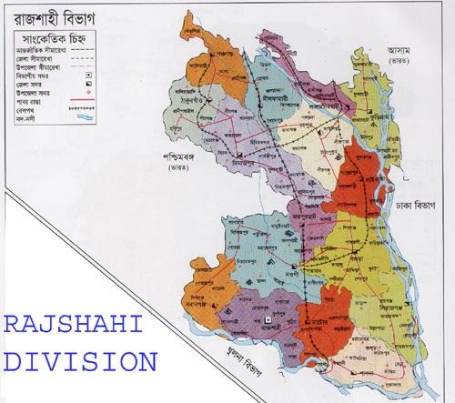Rajshahi Division Map
