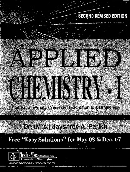 Applied chemistry 1 by jayshree a parikh techmax for Electrical motor controls for integrated systems 4th edition