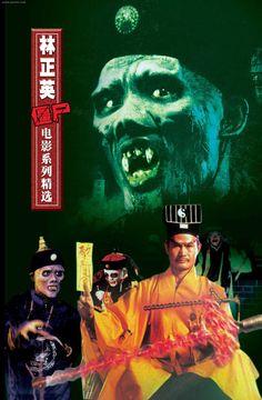 Mr Vampire 2 (1986) 720p