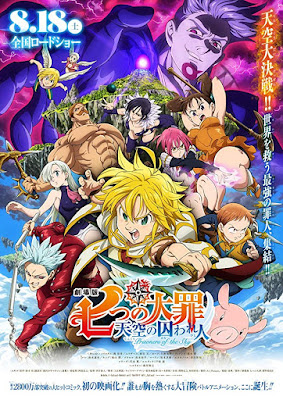 The Seven Deadly Sins Prisoners Of The Sky 2018 Custom HD Latino