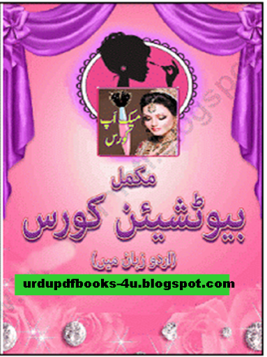 Makeup Beautician Training Course