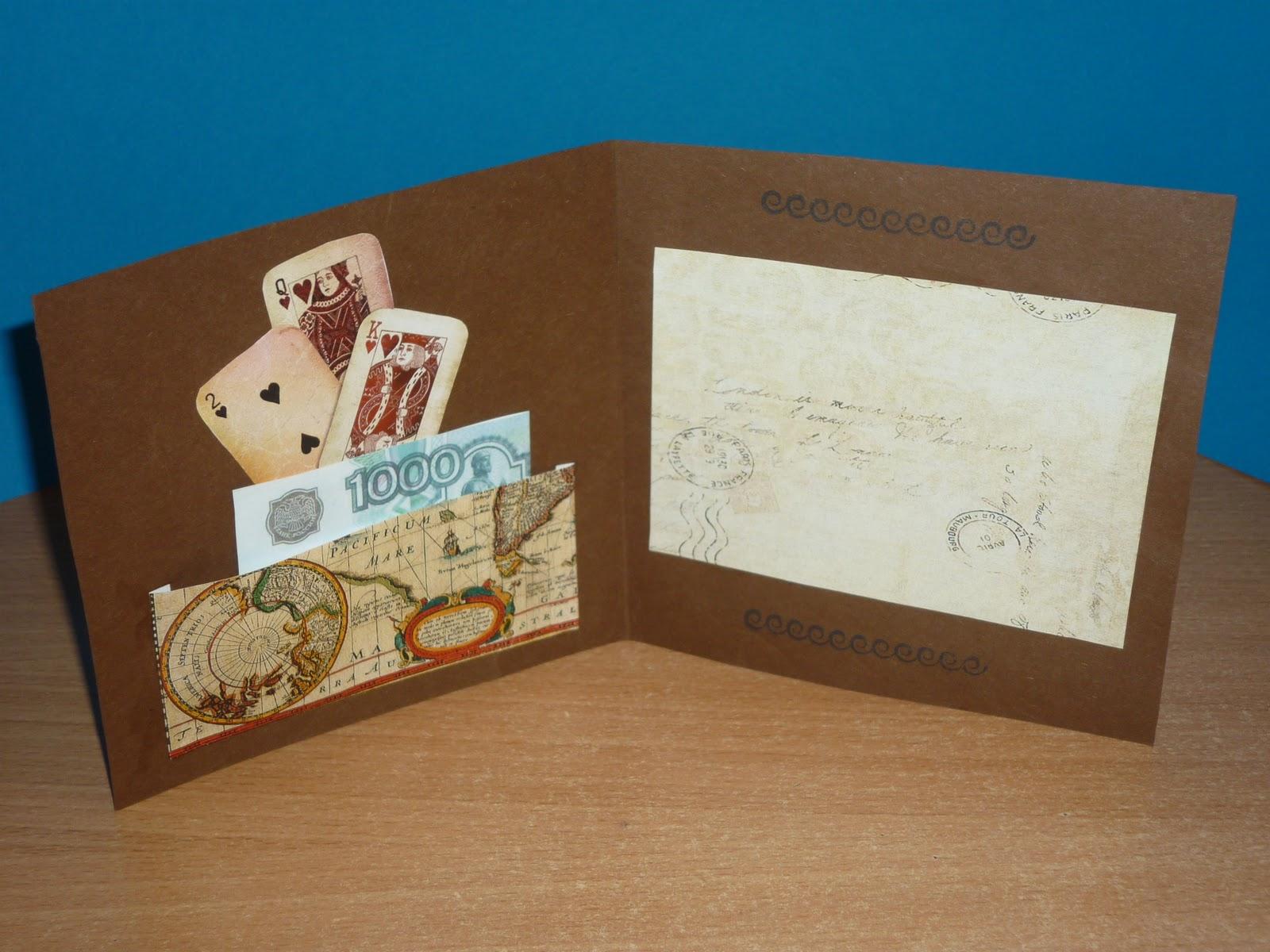 «необычные открытки для мужчин своими руками.» коллекция пользователя 66