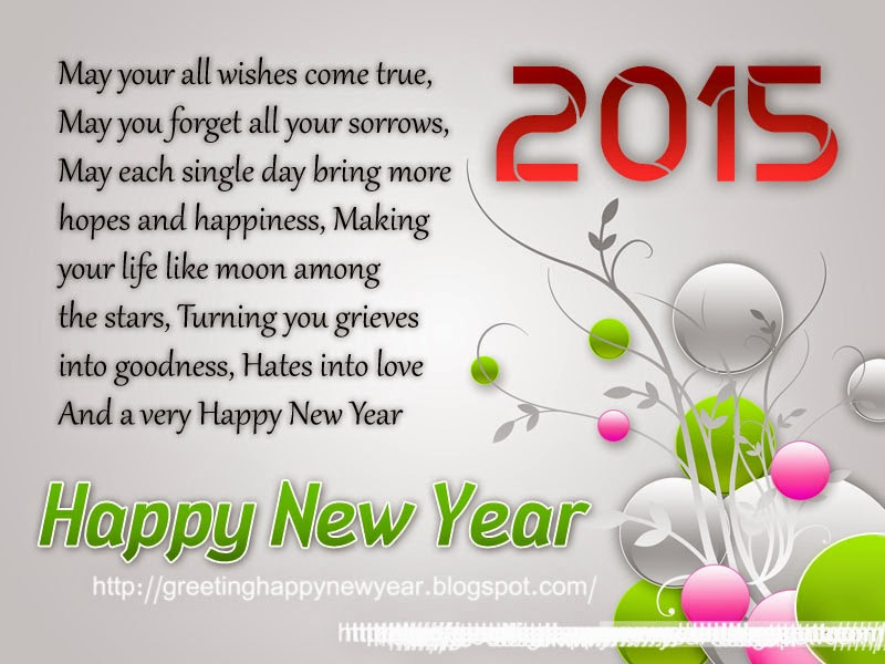 Latest Beautiful Happy New Year Quotes 2015 For New