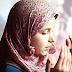 ما هي حقوق ألمراة فى الاسلام