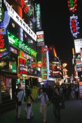 Tempat Wisata Di Seoul, Korea Selatan