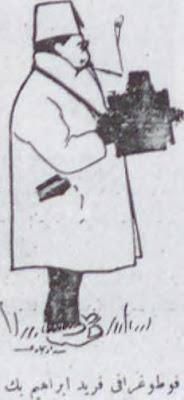 Sedat Simavi'nin Ferit İbrahim Bey karikatürü