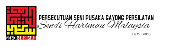 Persekutuan Seni Pusaka Gayong Persilatan SH Malaysia