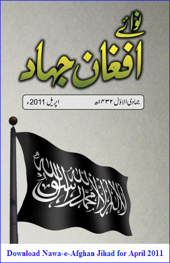 Download Monthly Nawa-e-Afghan Jihad for April 2011