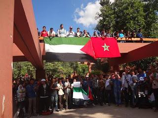 طلبة كلية العلوم السملالية ينظمون وقفة تضامنية مع الشعب الفلسطيني