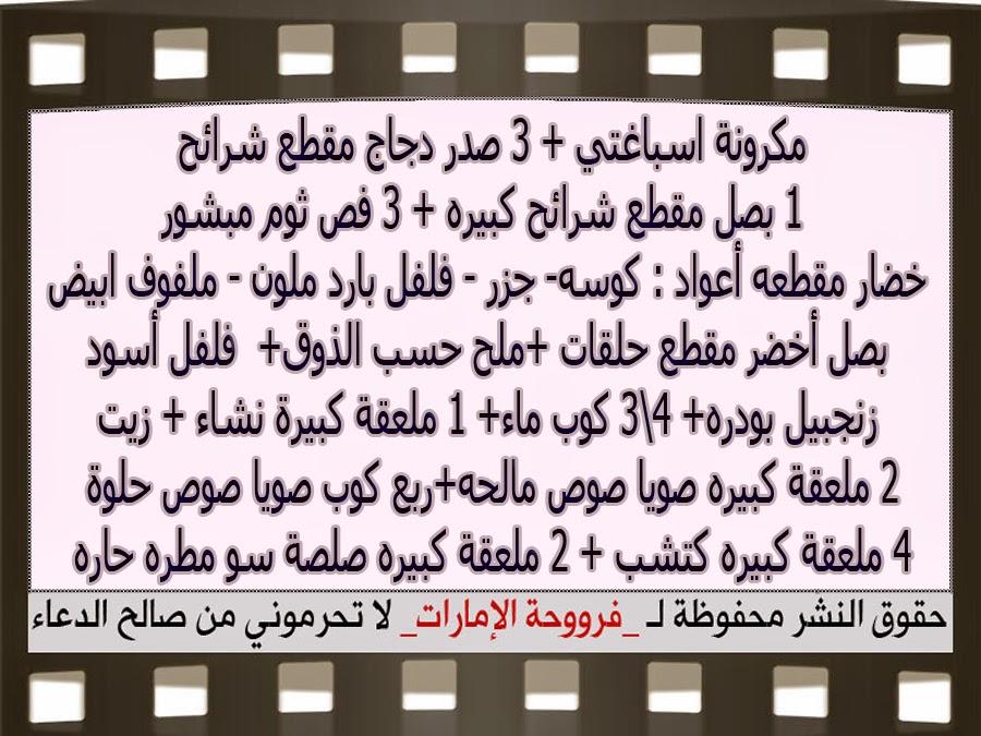http://3.bp.blogspot.com/-zm52Ry5mUEw/VUd1oq3_s-I/AAAAAAAAMGE/mmIuFey1rh0/s1600/3.jpg